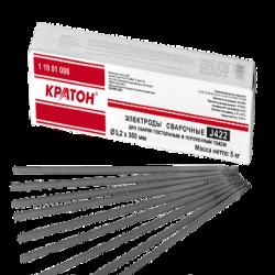 Электроды КРАТОН 2,5 мм (2,5кг) арт. 1 19 01 005