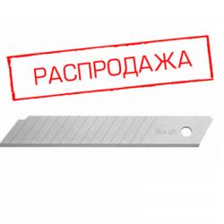 Лезвие для ножа 18 мм тип В (арт. 2 13 02 002)