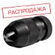 Патрон для дрели быстрозажимной 1-3 мм (арт. 1 01 06 007)