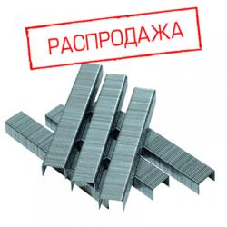 Скобы закаленные Кратон тип 140 14 мм (арт. 1 20 02 010)