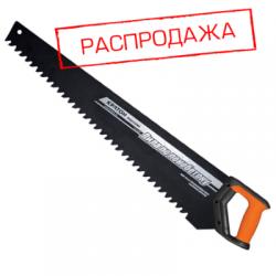 Ножовка по пенобетону PROFESSIONAL 700 мм (арт. 2 03 13 001)