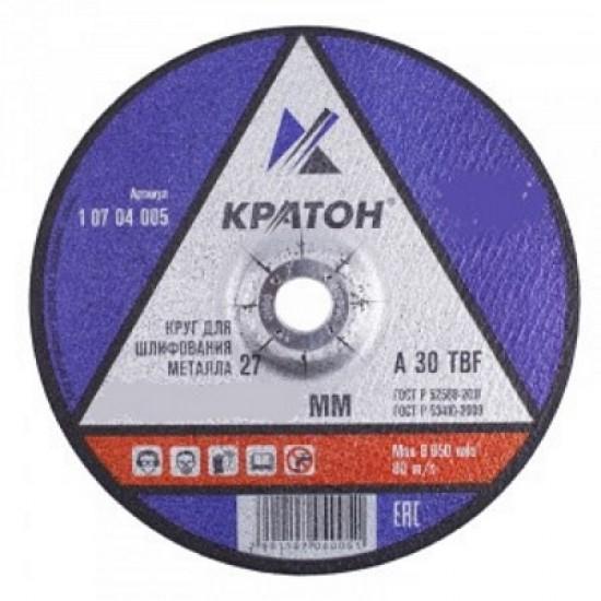 Круг шлифовальный по металлу КРАТОН 125х6,0х22,0