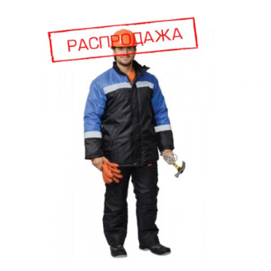 """Костюм рабочий зимний """"Гастарбайтер"""" синий (44-46) 88-92/170-176"""