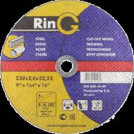 Круг зачистной по металлу РИНГ 115х6,0х22,2